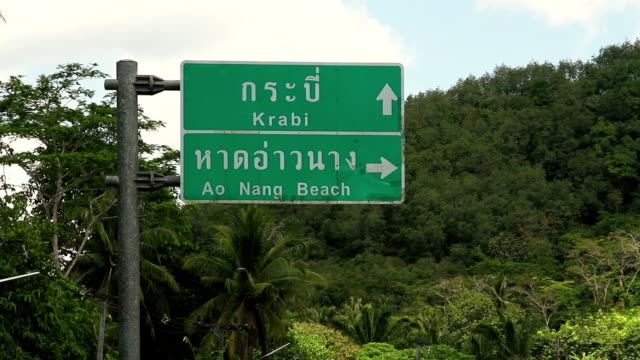 A sign in Krabi town and Ao Nang beach in Thailand close-up video