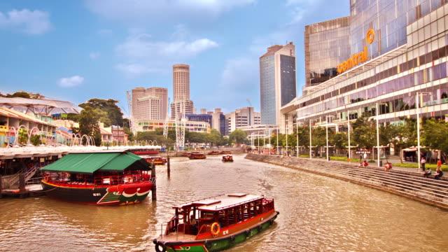 Singapore ferry video