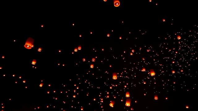 Sky Lantern Traditional Festival. video