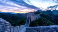 skyline,cloudscape during sunset at greatwall,China,timelapse. video