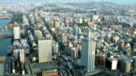 skyscrapers in Tokyo megapolise video