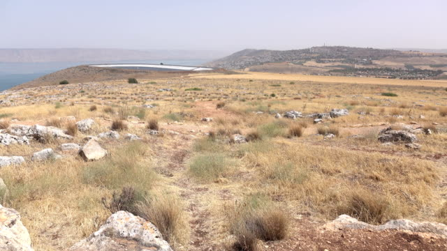 Slowly Rotating Around Field on Mount Arbel Israel video