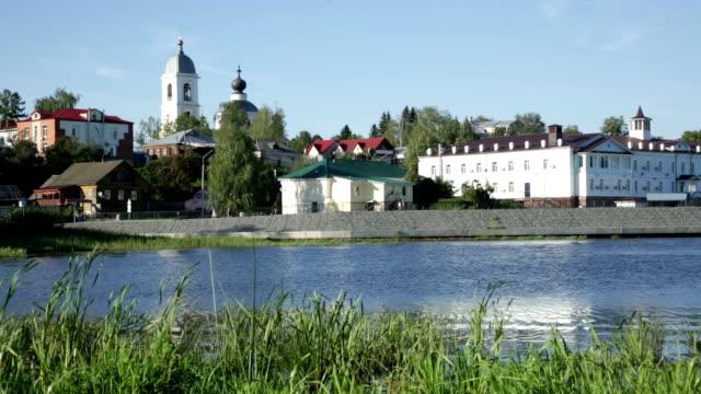 small provincial town Myshkin video