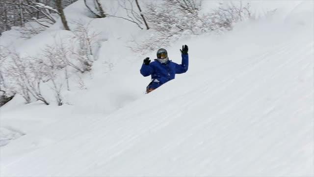 Snowboarding Powder in Japan 4 video