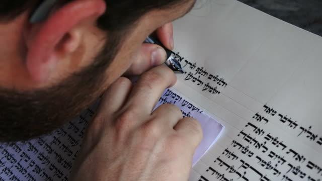 Sofer writes a sefer Torah in Hebrew video