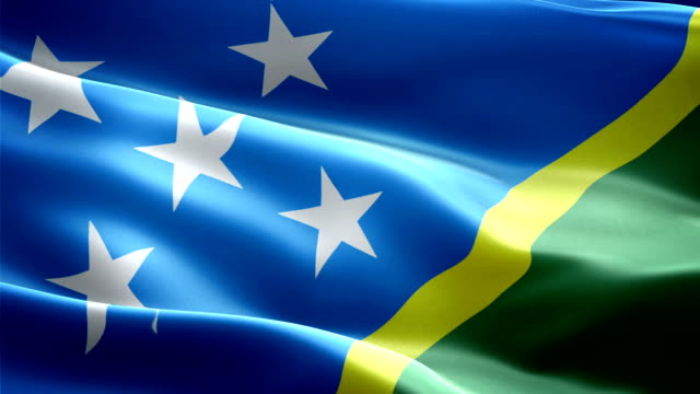 Solomon Islands national flag. (New surge and lighting effect) video