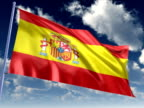 Spanish Flag video