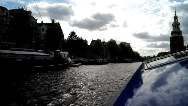 Spire of Munttoren Silhouette video