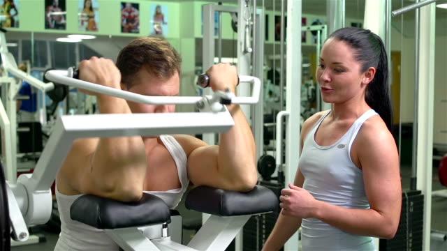 Stern instructor video