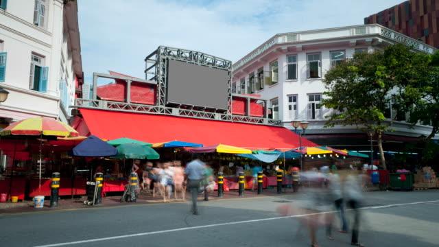 Street-shopping video
