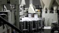 Sugar refinery, packing machine video
