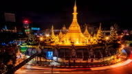 Sule Pagoda Landmark Place And Night Cityscape Time Lapse Yangon City, Myanmar  (zoom out) video