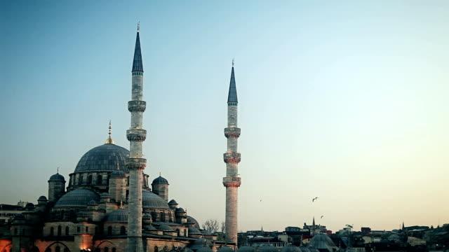 HD: Suleymaniye Mosque video