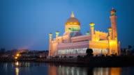 Sultan Omar Ali Saifuddin Mosque Brunei 4K video
