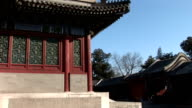 Summer Palace Garden of Virtue and Harmony Beijing video