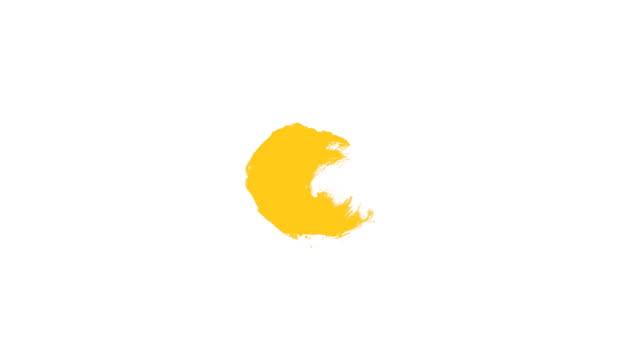 Sun animation video