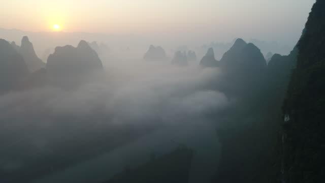 Sunrise of Lijiang River,Yangshuo,Guilin,Guangxi,China video