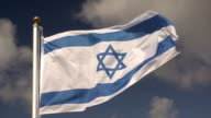 Super Slow Motion HD - Israel Flag video