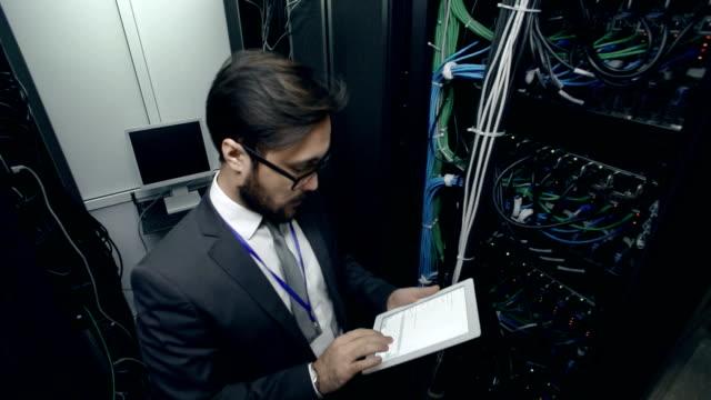 Supercomputer Inspector video