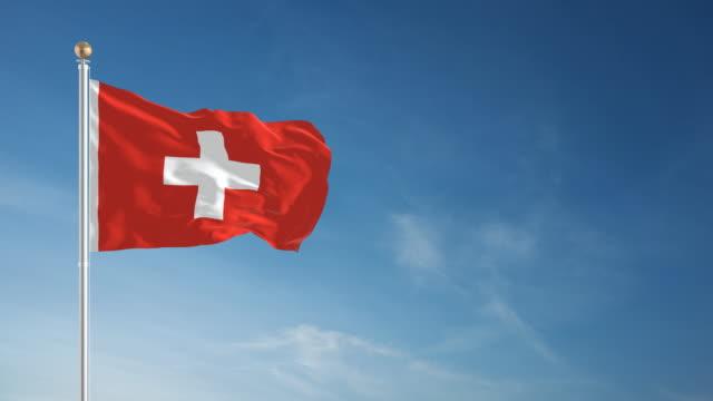 4K Swiss Flag - Loopable video