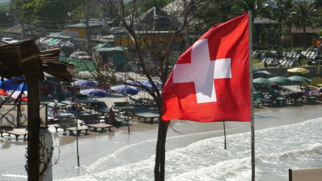 Swiss flag/Rescue flag video