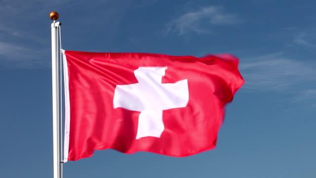 Switzerland flag being raised video