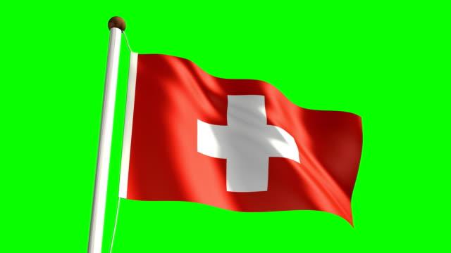 Switzerland flag (Loop & green screen) video