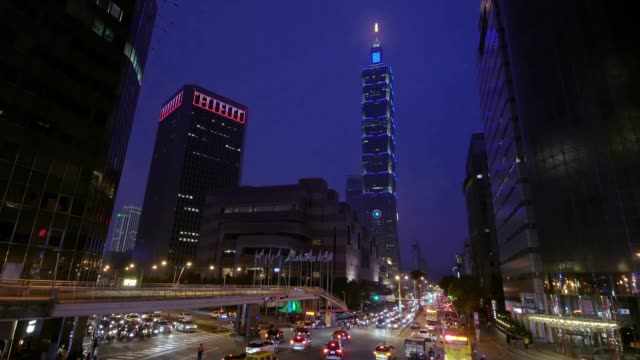 Taipei World Trade Center and Taipei 101 in Xinyi Business District video