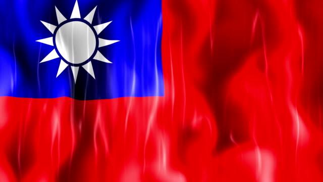 Taiwan Flag Animation video