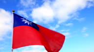 Taiwanese flag video