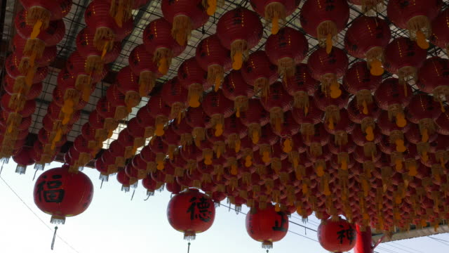 Taiwanese temple decorated with lanterns during Chinese New Year video