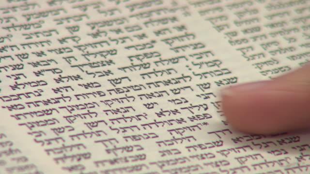 Talmud Study video