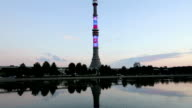 Television (Ostankino) tower at Night, Moscow, Russia video