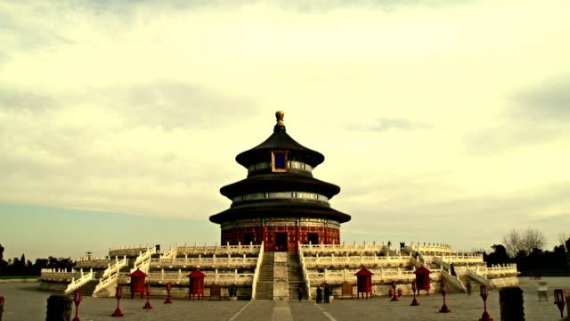 Temple of Heaven in Beijing, video