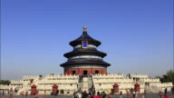 temple of heaven video