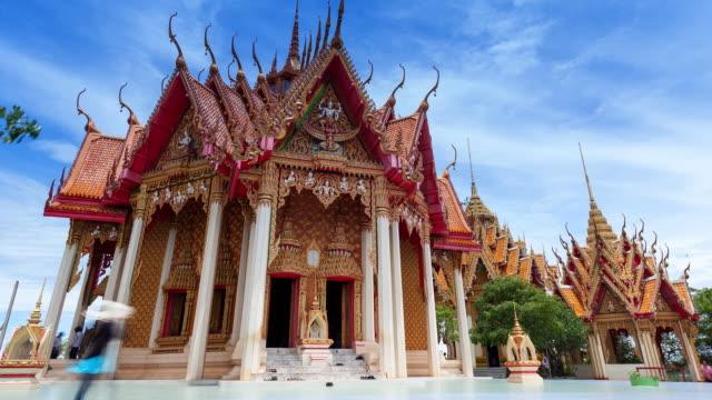 Temple Wat Tham Sua Thailand; TIME LAPSE video