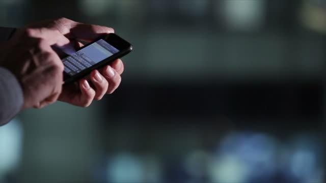 Texting window        BS CM video