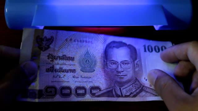 Thai Baht bills video