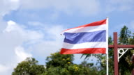 Thailand flag blowing in the wind video