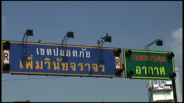 (HD1080) Thailand Multi-Colored / Coloured Road Sign (Bangkok) video