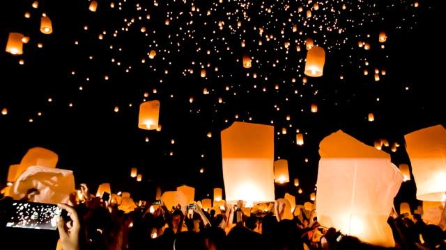 Thailand sky lantern Traditional Festival. video
