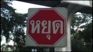 (HD1080) Thailand STOP Road Sign (Thai Characters in Square) video