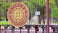 Thailand Travel Video. Lumphini City Park gate Bangkok video