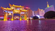 The Archway is a traditional piece of architecture and the emblem of the city of Kunming, Yunnan Province, China video
