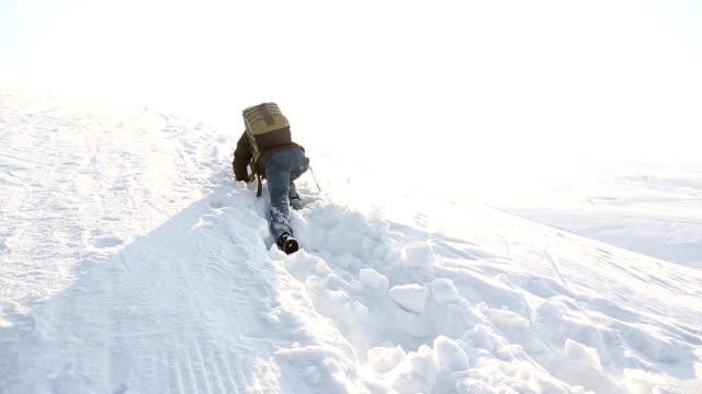 The brave walk alone video
