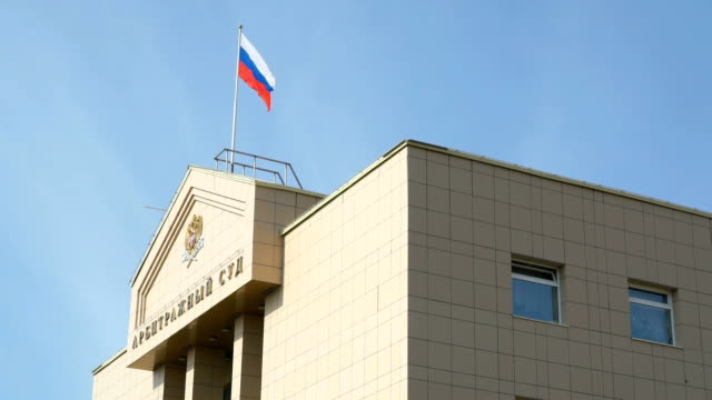 The building of the arbitration court.Russian flag video