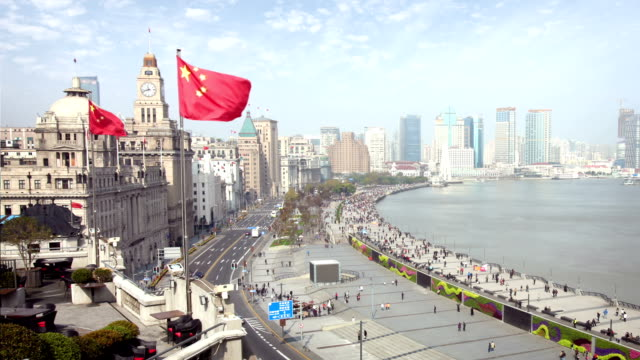 The Bund in Shanghai video