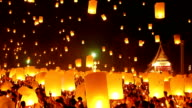 The Floating Lanterns video