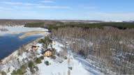 The house on the lake. Aerial view video