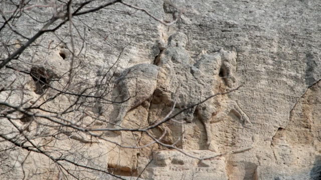 The Madara Rider, early medieval rock relief in Bulgaria video